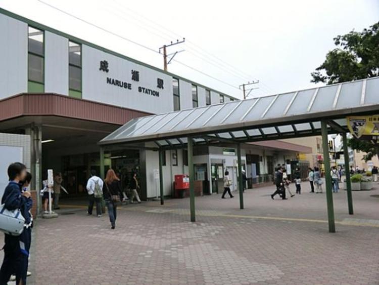 JR成瀬駅1760m