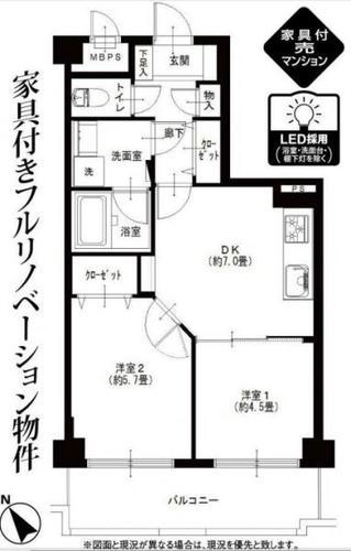 ライオンズマンション横浜駅東の物件画像