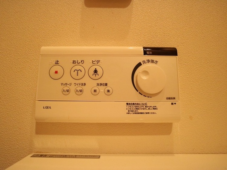 スタイリッシュなデザインのリモコン。細部にまでこだわったデザインです。