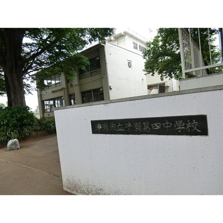 第四中学校(約1040m)