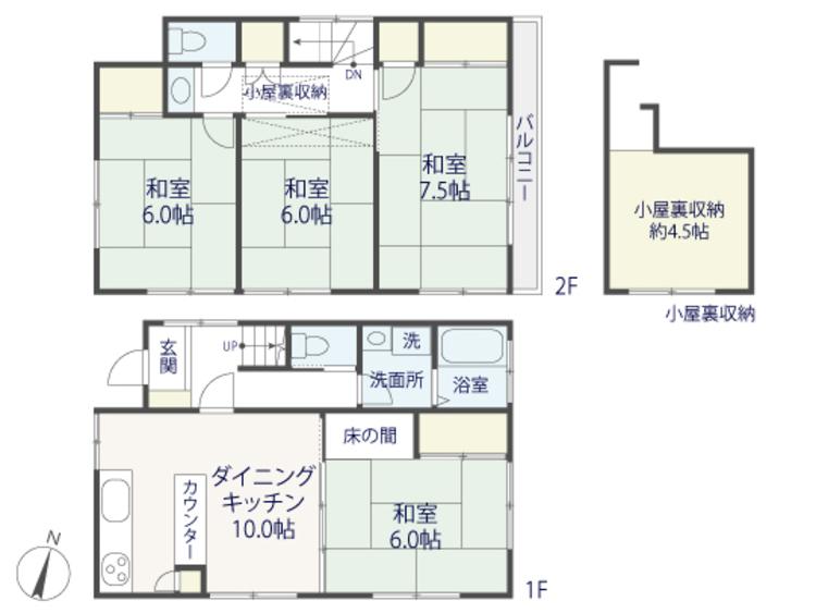 4DK、土地面積92.56m2、建物面積86.42m2