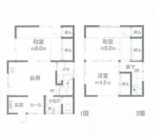 八千代市大和田 戸建の画像