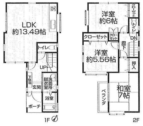 横浜市緑区長津田みなみ台7丁目戸建の物件画像