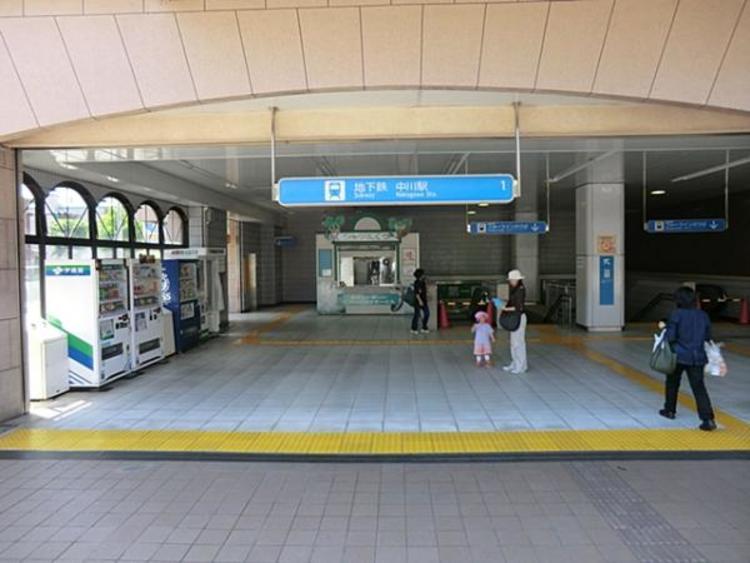 ブルーライン中川駅960m