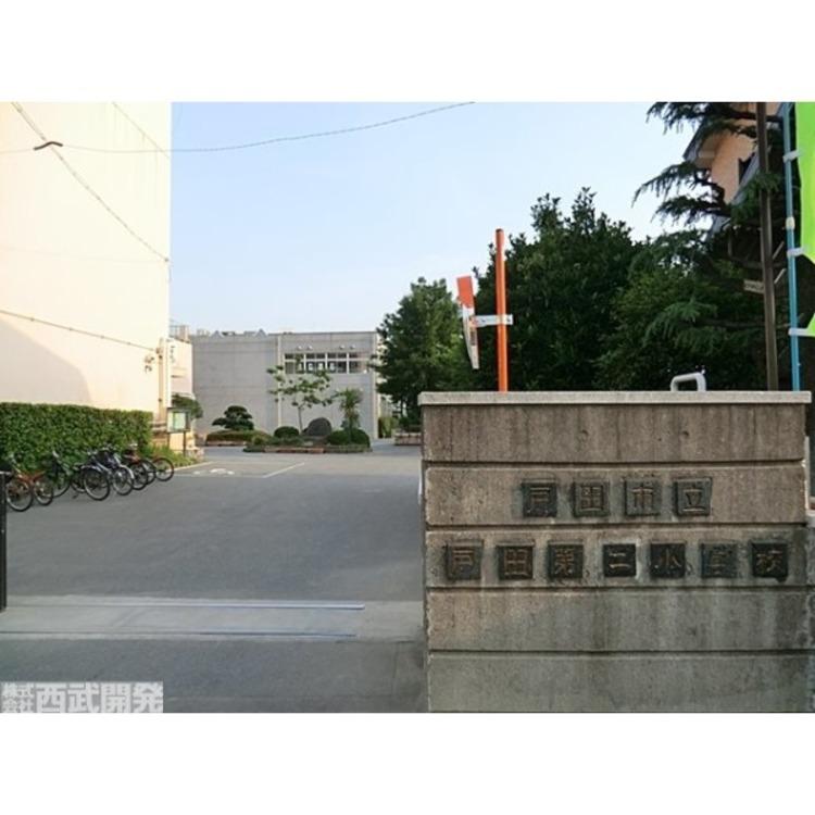戸田第二小学校(約650m)