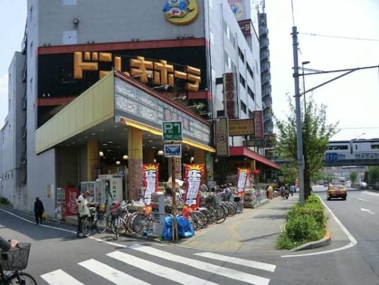 ドン・キホーテ青戸店 160m