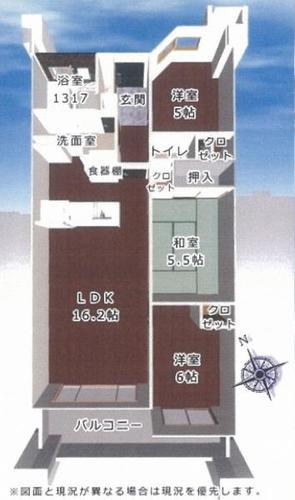 エクアス津田沼 船橋市前原東2丁目の画像