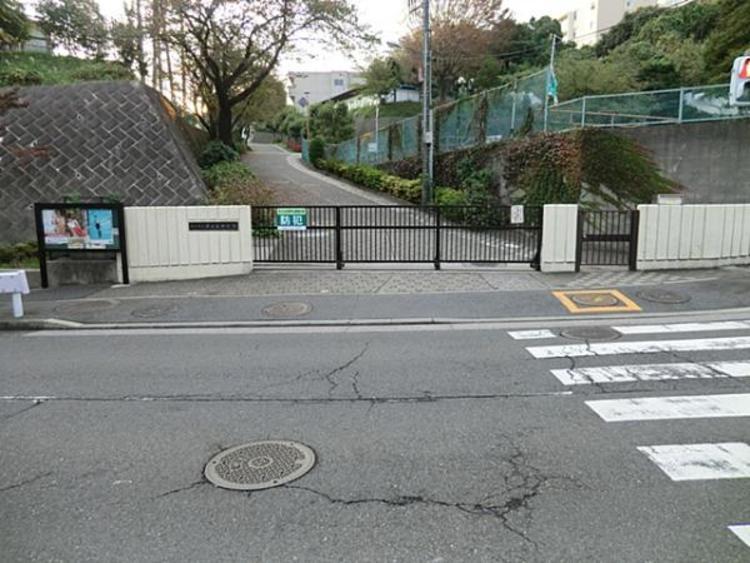 横浜市立芹が谷中学校 約900m