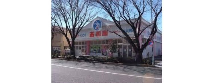西松屋まで760m 駅まで行かずしてお買い物が済ませられるもの嬉しい場所です。