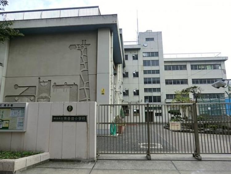 横浜市立南吉田小学校 約1700m