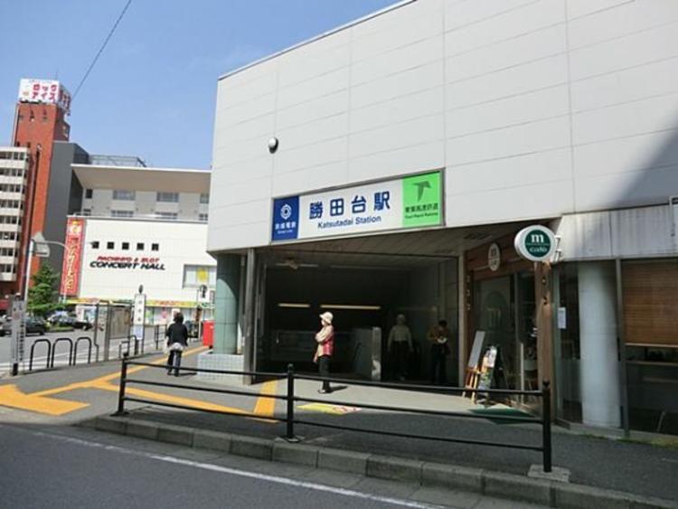 京成本線勝田台駅:徒歩26分