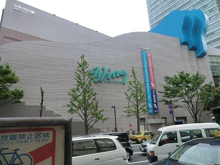 京急ショッピングプラザ・ウィング上大岡 徒歩11分。 820m