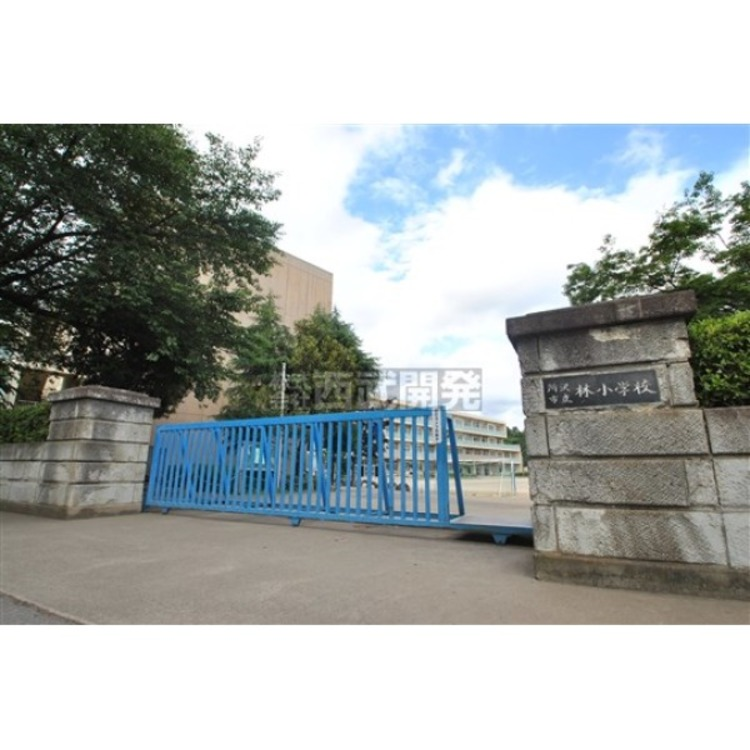林小学校(約510m)