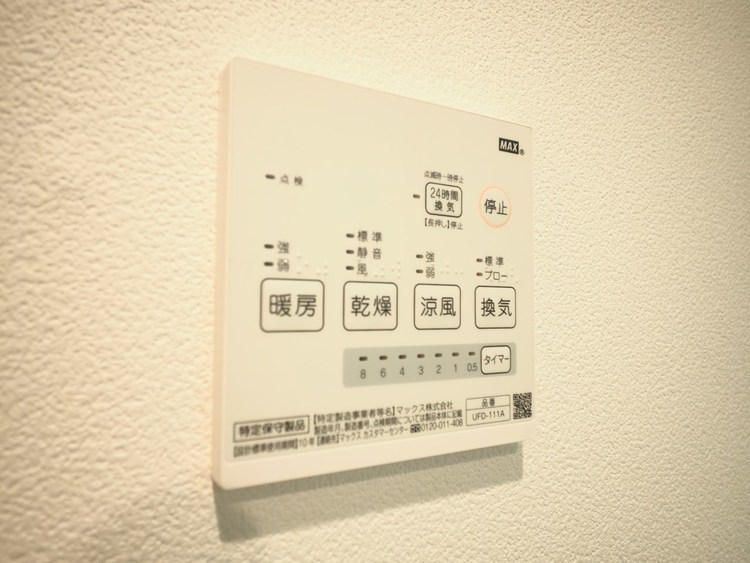 24時間換気システムを室内に設け、新鮮な空気を循環させております。