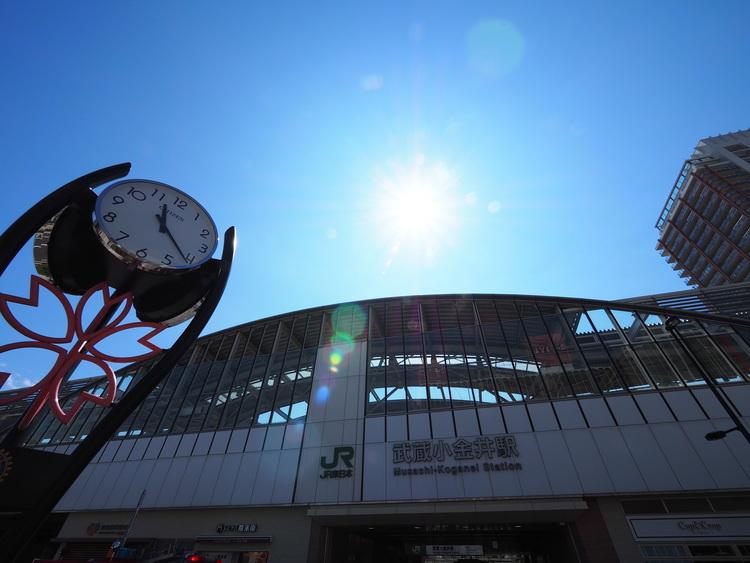 中央線「武蔵小金井駅」まで400m