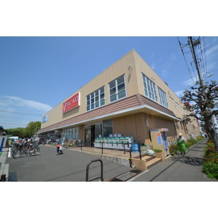 ヤオコー東所沢店(約1100m)