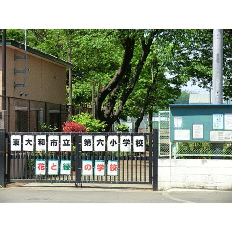 第六小学校(約550m)