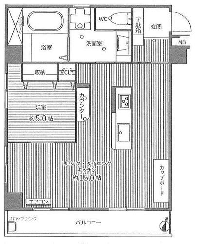 ライオンズマンション阪東橋の画像