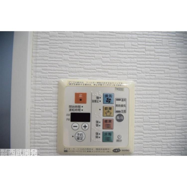 浴室換気暖房乾燥機コントローラー