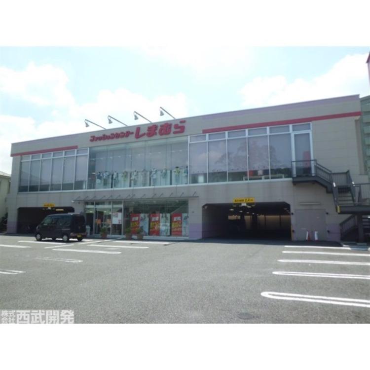 しまむら(約610m)