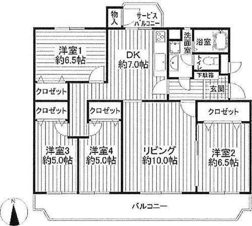 金沢八景クローバーハイツA棟の画像