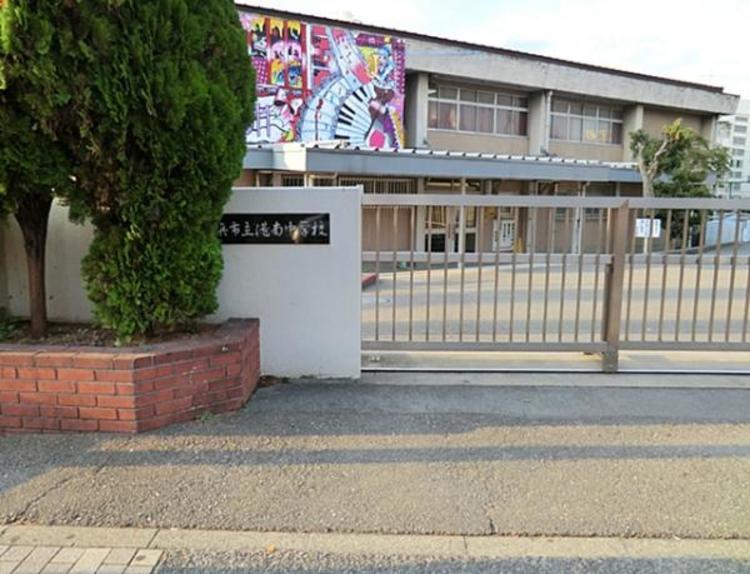 横浜市立港南中学校 約450m