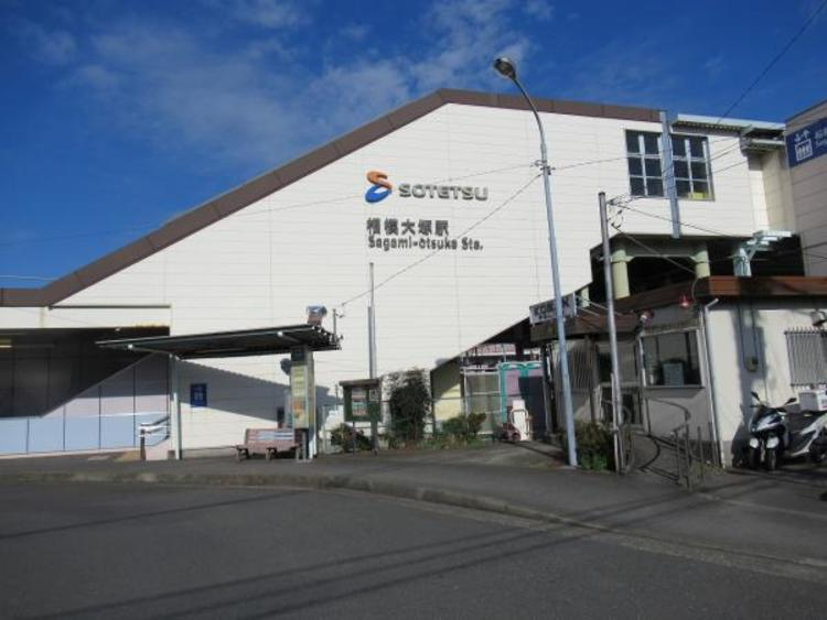 相模大塚駅まで約2580m
