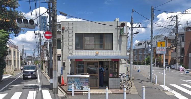 志村警察署 前野町交番