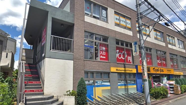 キャンドゥ 前野町店