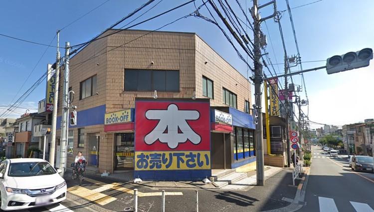 BOOKOFF 板橋前野店