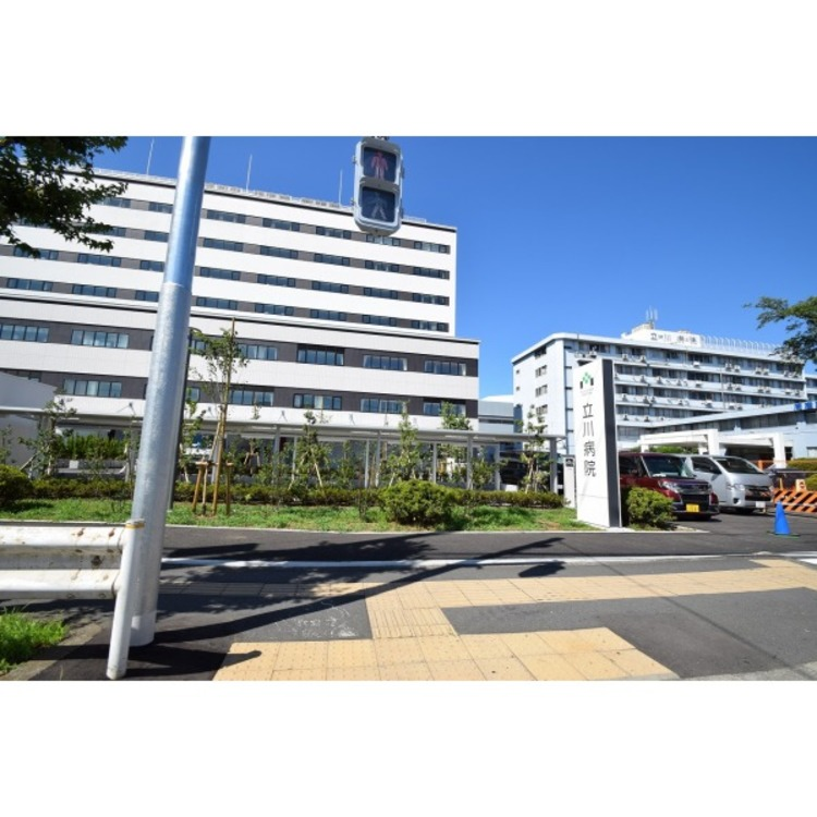 立川病院(約700m)