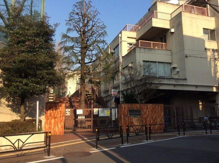 渋谷区立常磐松小学校まで725m