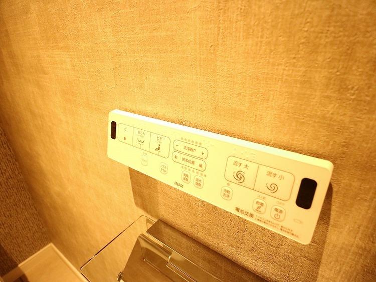 便利なウォシュレット。トイレットペーパーの無駄をなくすだけでなく、感染症の予防にも効果的です。