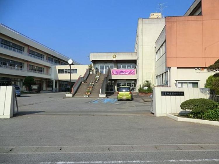 久喜市立桜田小学校951m