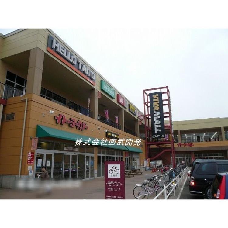 ビバモール埼玉大井店(約550m)