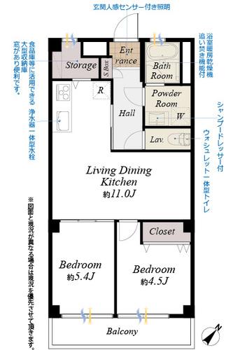 【4路線3駅利用可能!駅近マンション】秀和参宮橋レジデンス6階の間取り