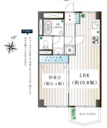 ◇ 神奈川新町コーポ ◇ 駅4分の物件画像