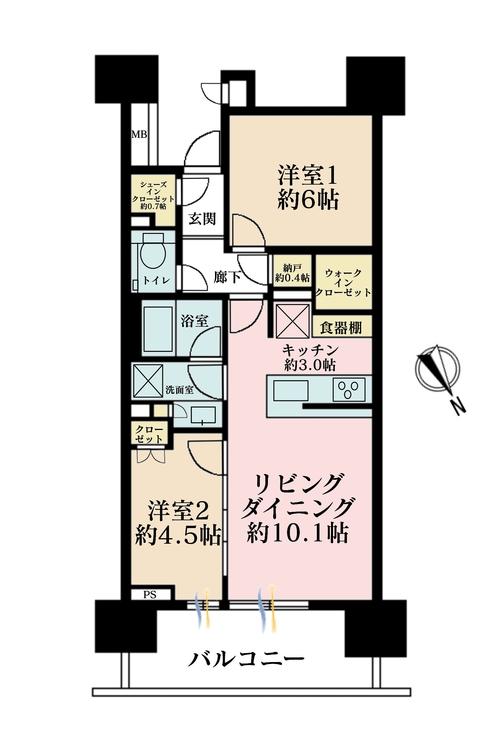 2LDK、価格7980万円、占有面積55.65m2、バルコニー面積10.8m2