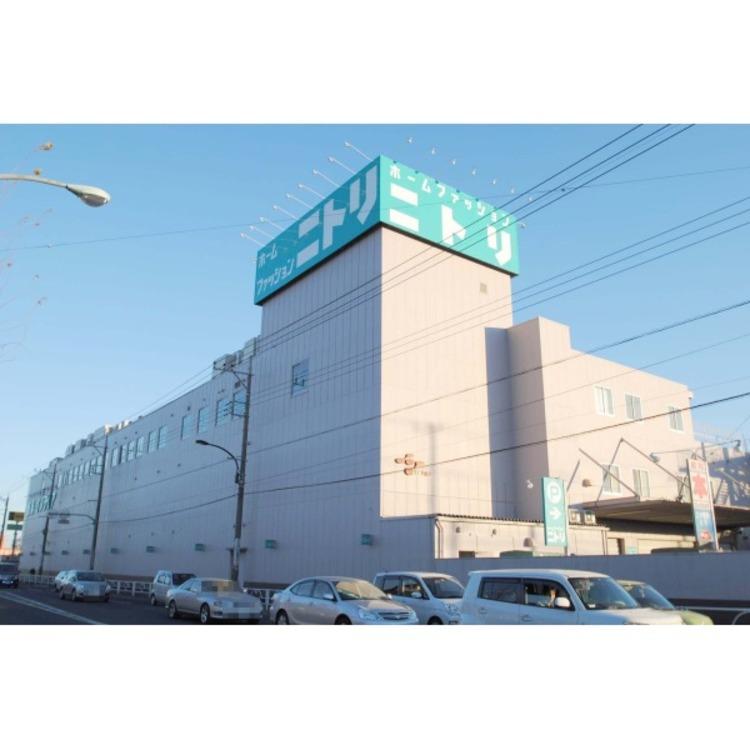ニトリ東大和店(約640m)