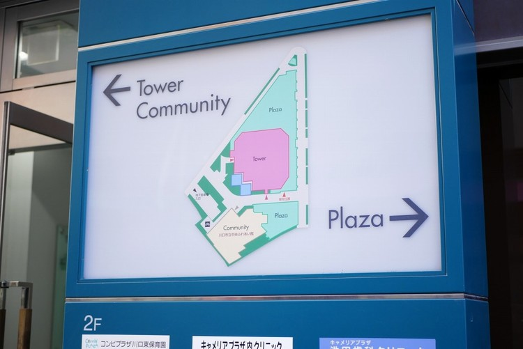【ぜひ現地をご確認下さい】陽当りや通風性など各所に施された工夫で住みやすさを実現。部屋の大きさや周辺環境・街並など、資料には掲載していない情報が現地にはたくさんございます。是非ご確認下さい。