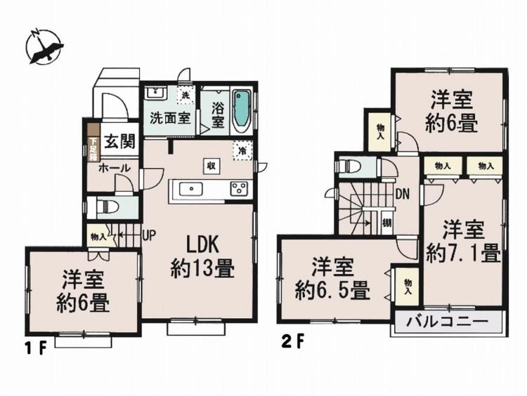 4LDK建物面積89.84*敷地面積92.48*