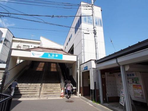 「生田」駅歩7分 川崎市多摩区生田7丁目 の画像