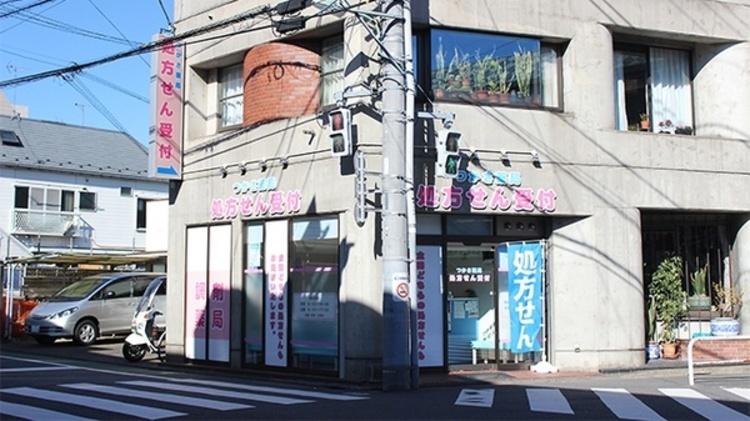 JR山手線「目黒」駅まで800m。落語でも有名な「目黒」。利便性優れる施設と伝統が調和する歴史ある街並み。