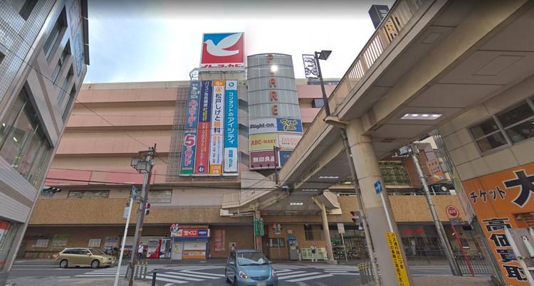 松戸駅前のスーパー。食品売り場は夜23時まで営業しています