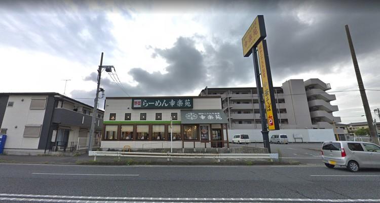 幸楽苑松戸南花島店