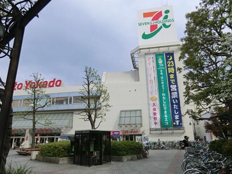 イトーヨーカ堂上永谷店
