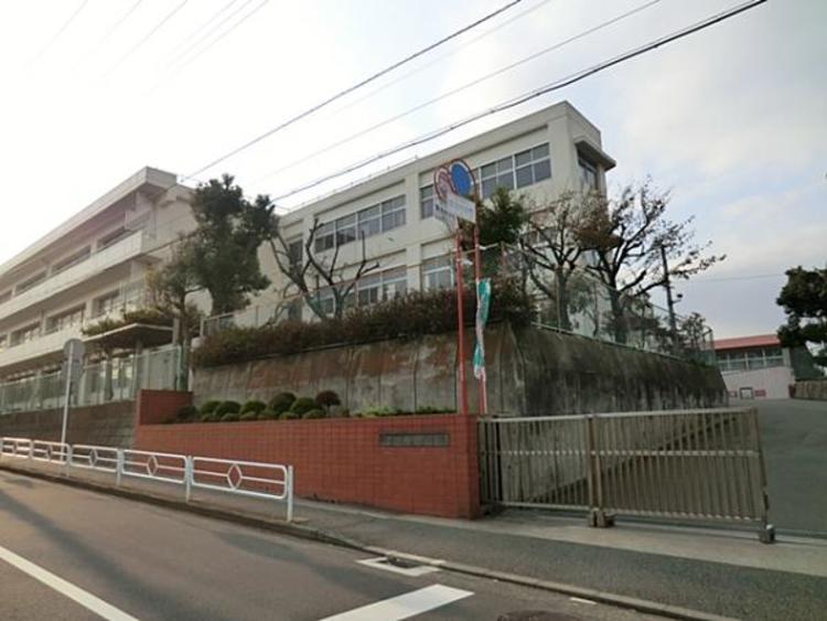 横浜市立丸山台小学校 約1060m
