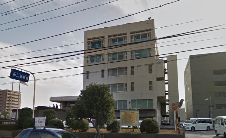 千葉県 市川警察署
