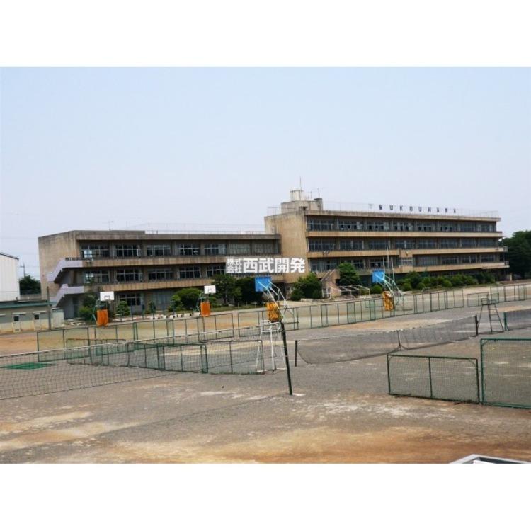 向原中学校(約970m)
