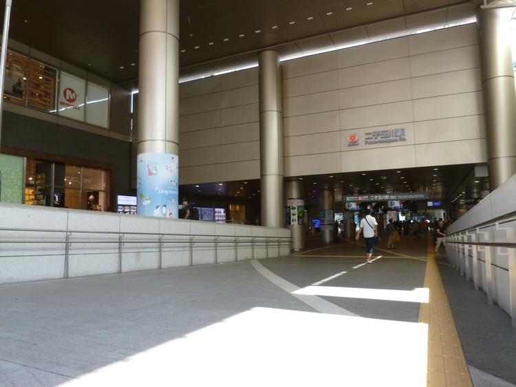 東急田園都市線「二子玉川」駅 距離約2080m